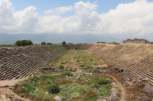Geyre - Site archéologique d'Aphrodisias